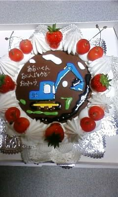 aoi birthday cake.jpg
