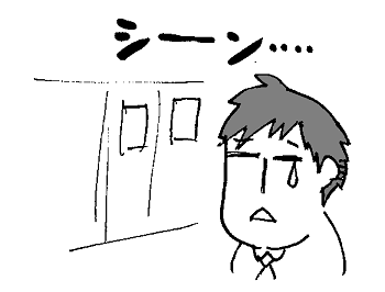 20050701.png