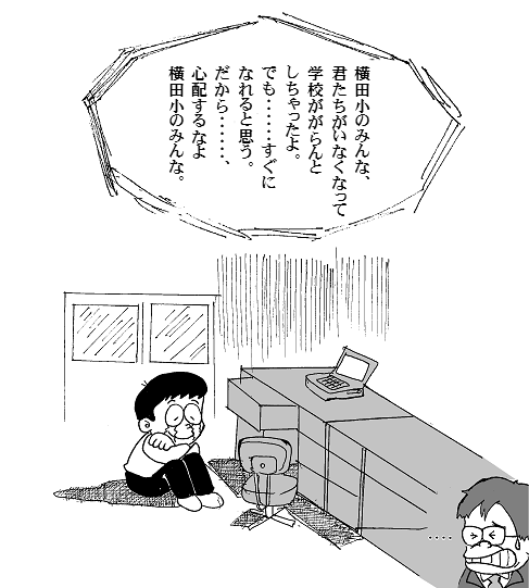 20050702.png