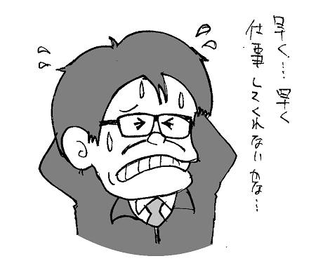 20050703.png